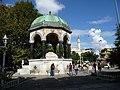 Istanbul - Brunnen an der Hagia Sophia - panoramio.jpg