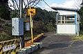 Isumi-railway-Koyamatsu-station-entrance-20151228-113450(cropped).jpg
