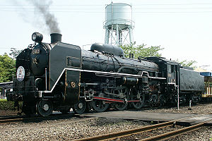 Kyoto Railway Museum - C61 2