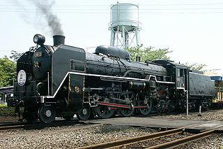 JNR Class C61 Class of Japanese 4-6-4 locomotives