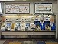 JR-Okazaki-station-ticket-vending-machines.jpg