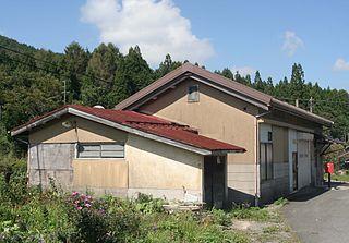 Dōgoyama Station Railway station in Shōbara, Hiroshima Prefecture, Japan
