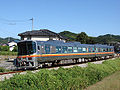 JRW series127 Kishin.jpg