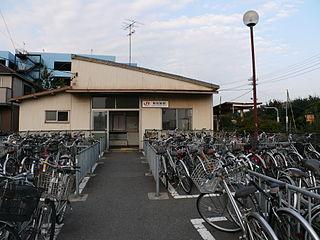 Higashi-Narawa Station Railway station in Handa, Aichi Prefecture, Japan