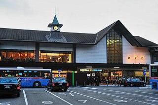Kamakura Station Railway station in Kamakura, Kanagawa Prefecture, Japan