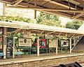 JR Naka-Karuizawa Station platform no.3 19970716.jpg