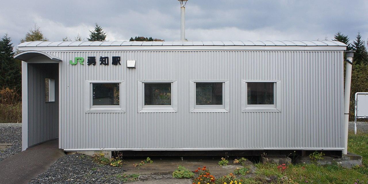 https://upload.wikimedia.org/wikipedia/commons/thumb/6/6b/JR_Soya-Main-Line_Yuchi_Station_building.jpg/1280px-JR_Soya-Main-Line_Yuchi_Station_building.jpg