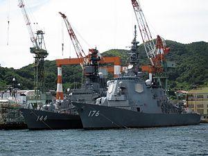 JS Kurama and JS Chōkai at Mitsubishi Nagasaki Shipyard, -2 Sep. 2011 a.jpg