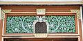 Jaganmohan palace detail 02.jpg