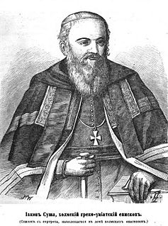 Jakiv Susha Greek-Catholic Bishop of Kholm