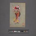 Japan (NYPL Hades-2360300-4044099).tiff