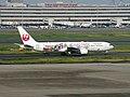 Japan Airlines JA612J Boeing 767-346ER Celebration Express (Starboard).jpg