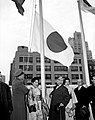 Japan joins the United Nations.jpg