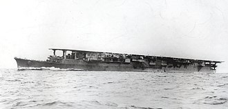 Japanese aircraft carrier Ryūhō - Image: Japanese aircraft carrier Ryūhō