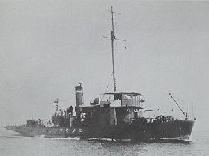 Sokuten-class auxiliary minelayer (1913) - Image: Japanese minelyer Enoshima in the 1930s