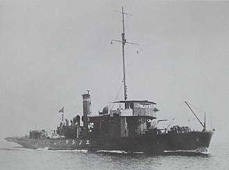 Sokuten-class auxiliary minelayer (1913) - Image: Japanese minelyer Enoshima in the 1930s