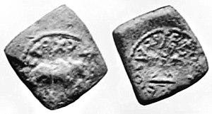 Jayadaman - Coin of Jayadaman.