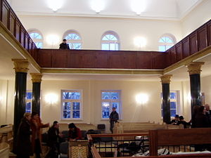 Chachmei Lublin Yeshiva Synagogue - Platform for women