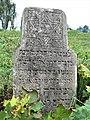 Jewish cemetery in Mstislaw. 2010 (1).jpg