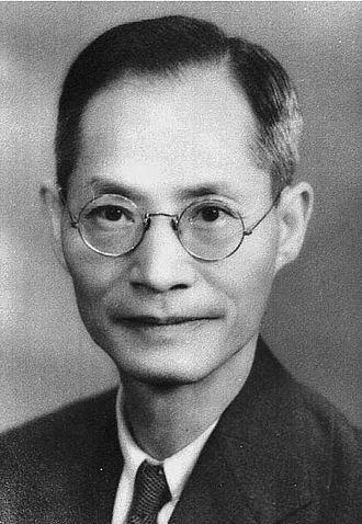 Jiang Menglin - Image: Jiang Menglin 10