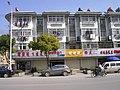 Jiangning, Nanjing, Jiangsu, China - panoramio (214).jpg