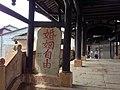 Jiangyou, Mianyang, Sichuan, China - panoramio (16).jpg