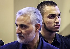 Jihad Imad Mughniah in General Qasem Soleimani mother's funeral02 ().jpg