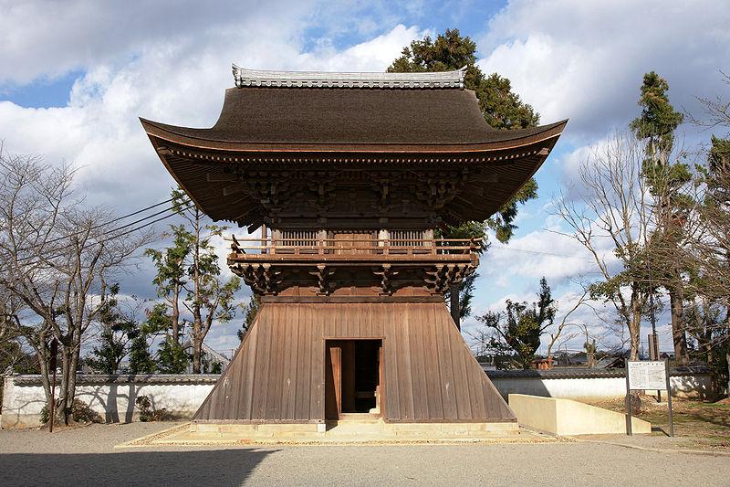 File:Jodoji Ono Hyogo07n4272.jpg
