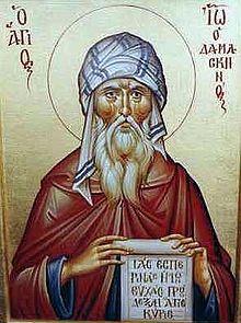 Резултат слика за Преподобни Јован Дамаскин: