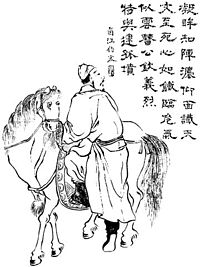 Ju Shou Qing Illustration.jpg