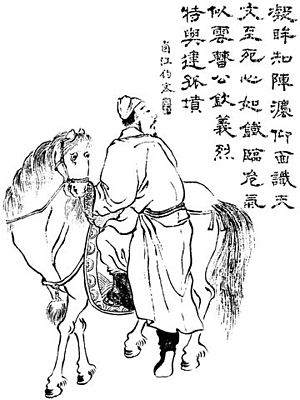 Ju Shou - A Qing dynasty illustration of Ju Shou