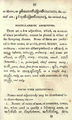 Judson Grammatical Notices 0037.png