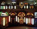 Juke Box Museum.jpg