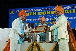 Dalveer Bhandari - Justice Dalveer Bhandari (on the left)