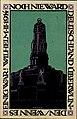 Künstler-Kriegs-Postkarte No. 3 von J. C. König & Ebhardt, Hannover, Heinz Keune, Bismarck-Denkmal Hamburg Bildseite.jpg