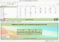 K3b-1.0-screenshot.png