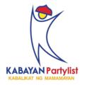 Kabayan Logo.png