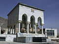 Kabul Unknown Soldier's Tomb.jpg