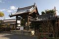 Kagakuji Ako07n4272.jpg