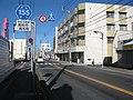 Kagawa prefectural road r155 20100804 073428.jpg