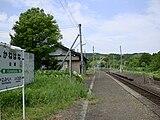 Kanehana station02.JPG