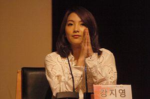 Kang Ji-young - Image: Kang Ji Young in 2012