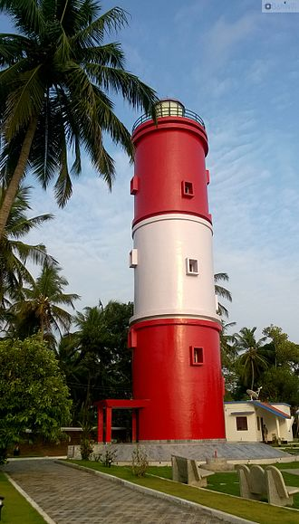 Kannur lighthouse - The new lighthouse commissioned into service on 25 July 1976.