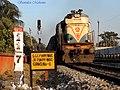 Kapili Fast Passenger - Flickr - Dr. Santulan Mahanta.jpg