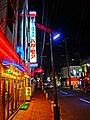 Karaoke, Hamaguchi machi - panoramio.jpg
