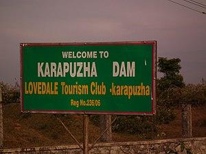 Ambalavayal - Image: Karapuzha dam area, wayanad 9735