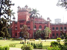 Curzon Hall houses the science faculty of the University of Dhaka,Bangladesh