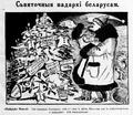 Karykatura, Piłsudzki.PNG