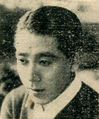 Kashichi Shimada 1933.png