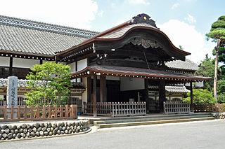Kawagoe Domain